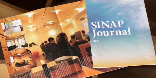 『SINAP Journal 2014』PDF版