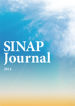 SINAP Journal 2014 カバー