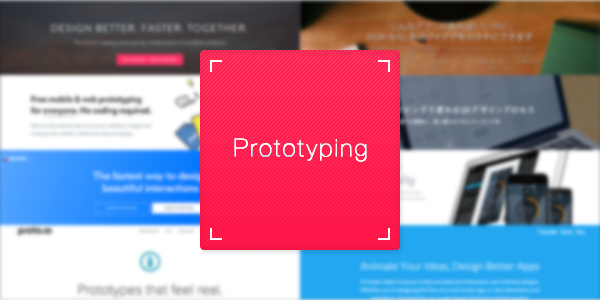 201508_prototyping.png