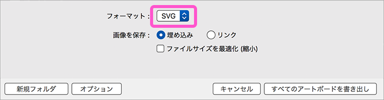 export-svg.png